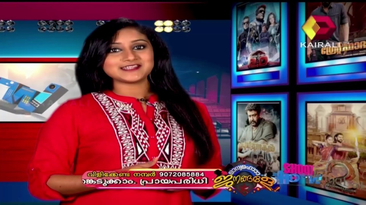 shoot-n-show-22nd-july-2017-full-episode