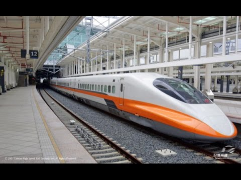 Travel Vlog Video #5: - Taiwan High Speed Rail, shopping malls and a glimpse of Taipei