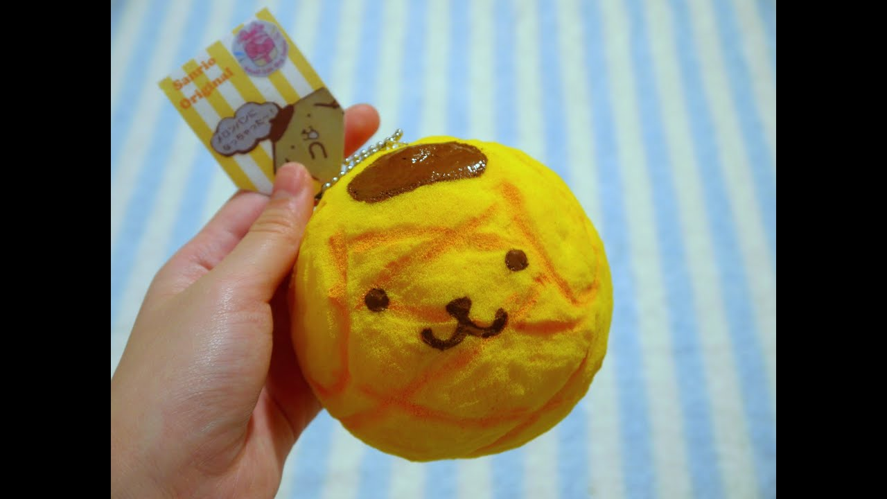 Homemade Squishy Tutorial - Pom Pom Purin Melon Bun - YouTube