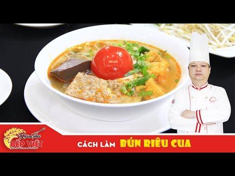 Cách nấu Bún Riêu Cua ngon và hấp dẫn cùng Thầy Y | How to make Bun Rieu