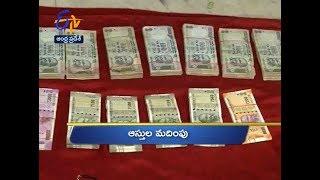 Andhra Pradesh   18th July 2018   Ghantaravam 4 PM News Headlines