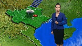 Dự báo thời tiết hôm nay và ngày mai 18/11 | Dự báo thời tiết đêm nay mới nhất