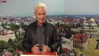 ВОЛЕН СИДЕРОВ ПРОГОВАРЯ ЕКСКЛУЗИВНО ПРЕД PIK TV ЗА БЪДЕЩЕТО НА ОБЕДИНЕНИТЕ ПАТРИОТИ