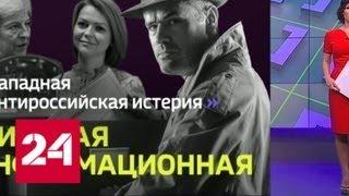 "Программа ""Факты"" от 4 января 2019 года - Россия 24"