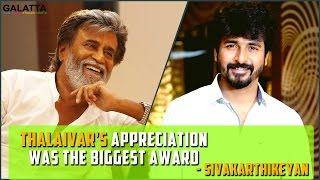 Rajini appreciated Sivakarthikeyan for Remo