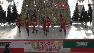 M's Son Chic(エムズソンシック) 第14回南港ダンスフェス'12秋グランプリ 【準グランプリ 】受賞 thumbnail