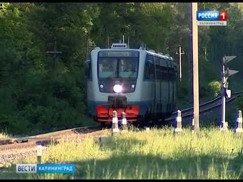В Калининградской области изменится расписание пригородных поездов на «дачных» маршрутах