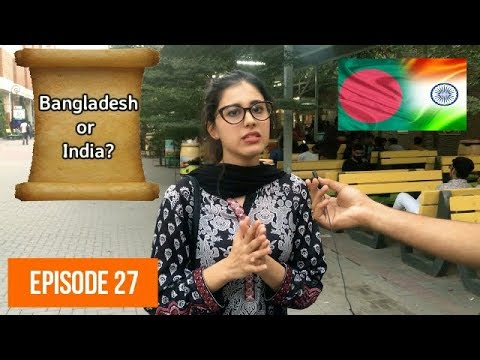 What 🇵🇰 Pakistani People Think About Bangladesh & India? University of Lahore | NonStop Videos