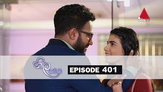 Neela Pabalu | Episode 401 | 25th November 2019 | Sirasa TV Thumbnail