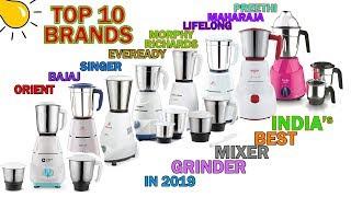 Best Mixer Grinders in India 2019 | Top Indian Brands of Mixer Grinders | Amazon Best Sellers
