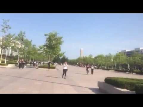 Library view of China university of Petroleum Qingdao China