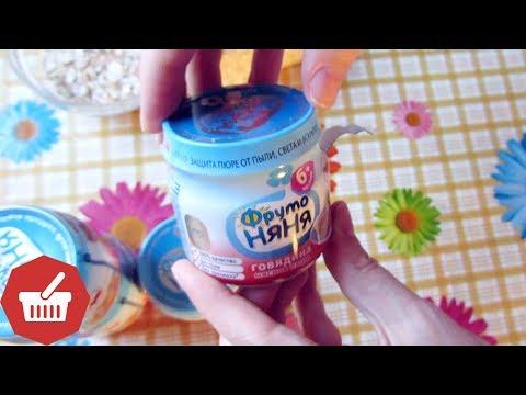 Мармелад фруктово-ягодный - калорийность, полезные