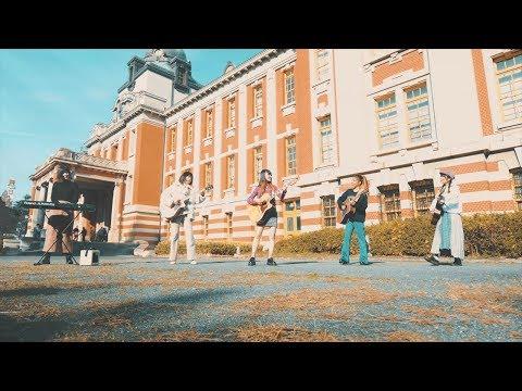 Pretender / Official髭男dism【歌詞付】映画「コンフィデンスマンJP」主題歌|Cover|FULL|MV|PV|ヒゲダン