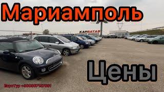 Авторынок в Литве. Цены на авто в Мариамполе KAPRATAS. Бюджетные авто. #ЕвроТур
