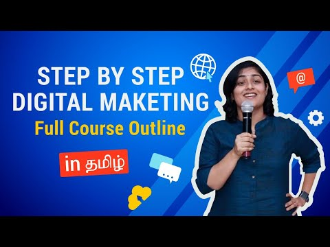 Digital Marketing tutorial for beginners in Tamil | Free Course outline -career options