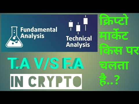 Crypto Fundamental Analysis & Technical Analysis ..! T.a Vs F.a In Crypto In Hindi