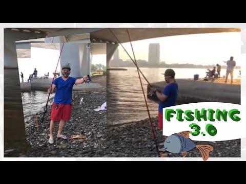 Fishing #3.0