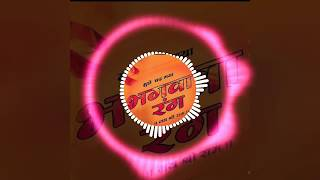 Bhagwa Rang Sehnaz Akhtar Dj vicky jhansi