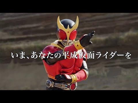 過去20作の主題歌とともに!平成最後の仮面ライダー劇場版主題歌スペシャル映像解禁
