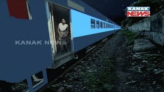 RPF Recovers Gold & Cash Stolen From Woman In Bhubaneswar Station