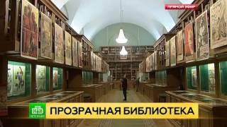 О планах по реконструкции главного здания на площади Островского в Петербурге