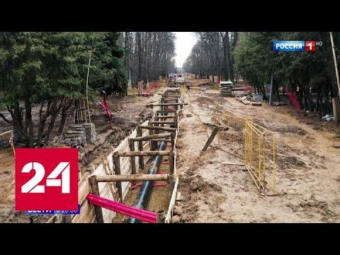 В Москве завешается реставрация Северного речного вокзала - Россия 24