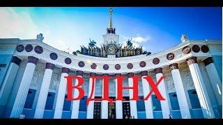 Смотреть видео Куда сходить в Москве - ВДНХ онлайн