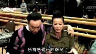 20120215 明報新聞_陳奕迅Eason 何韻詩Hocc台上熱吻撫胸