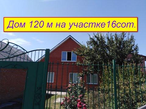 Продажа дома в Приморке  Дом 120 м² на участке 16 сот.