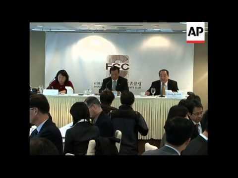 WRAP Tokyo stocks rebound, HKong, analyst, SKorea Finance Minister