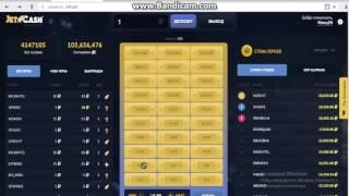 зарабатываем деньга на Jetcash.ru №1