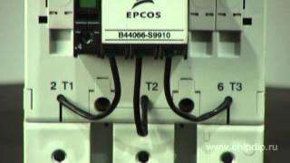Электромеханические пускатели EPCOS(Подписывайтесь на нашу группу Вконтакте — http://vk.com/chipidip, и Facebook — https://www.facebook.com/chipidip * При коммутации..., 2012-03-01T01:23:24.000Z)
