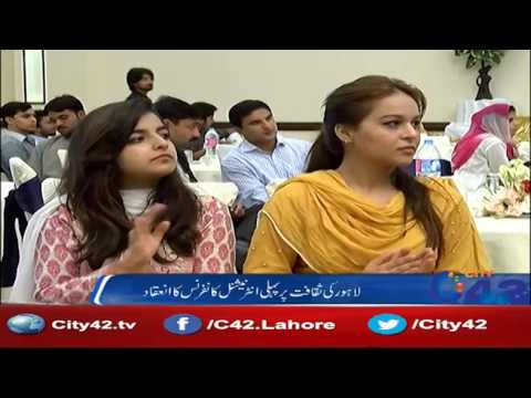 42 Report: First international conference on Lahore culture