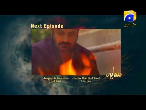 Saaya Episode 18 Teaser Promo | HAR PAL GEO