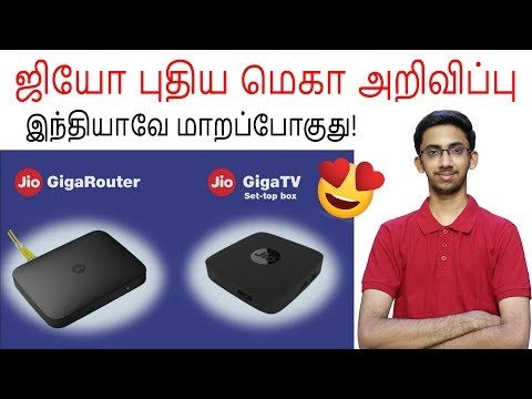Jio GigaFiber Broadband, Jio Giga TV - ஜியோவின் புதிய அத்தியாயம்!😍 | Tamil | Tech Satire
