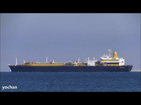 LNG Tanker: BEBATIK (Owner: STASCO - Shell, Built: 1972, IMO: 7121633) Underway