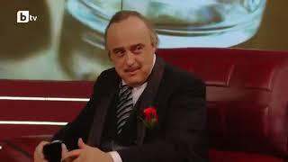 Шоуто на Слави: Актьорска вечер: Дон Корлеоне, Динко с АТВ-то и Вуте Честния.