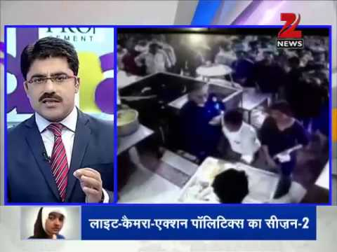 DNA: Analysis of Dayanidhi Maran's anticipatory bail cancelled by Madras high court