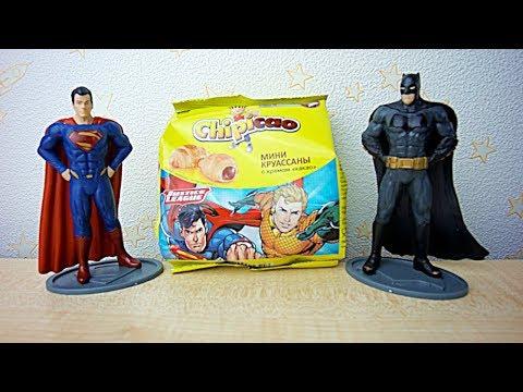 Бэтмен против Супермена! Фишки Чипикао Лига Справедливости