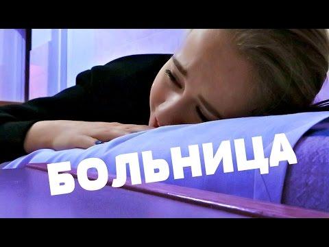 Поросята ВИДЕО -