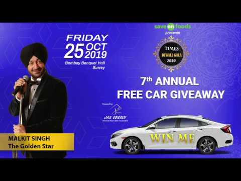 Presenting our foremost sponsor Good deal motors of Diwali Gala 2019