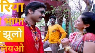 राजस्थान में हर DJ पर जबरदस्त तहलका मचा रहा है    हरीया तो बागा मे जूलो    Rajasthani Song DJ 2019