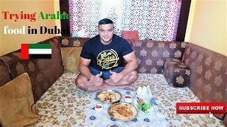 #arabicfood TRYING ARABIC FOOD IN DUBAI   AL MANDI