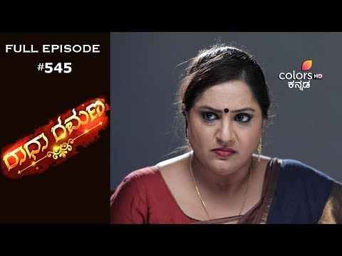 Radha Ramana - 15th February 2019 - ರಾಧಾ ರಮಣ - Full Episode