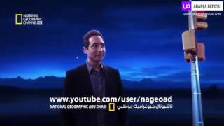 Arapça Belgesel - Uzay | Arapça Deposu