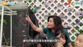Publication Date: 2020-11-16 | Video Title: 【仁濟醫院羅陳楚思小學打造生態園 】融入STEM、常識科 營