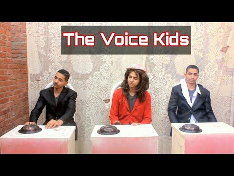 لما ابوك يعرف انك رايح مرحلة الصوت وبس – The Voice Kids | خالد فاندتا