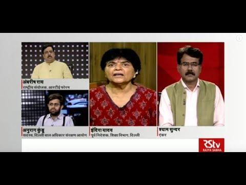 Desh Deshantar: शिक्षा का उपेक्षित अधिकार | Neglecting the Right to Education