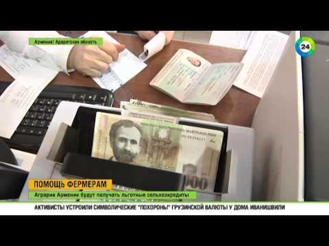 В Армении будет выгодно вести бизнес