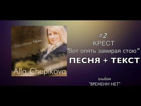 Евреи и российская эстрада